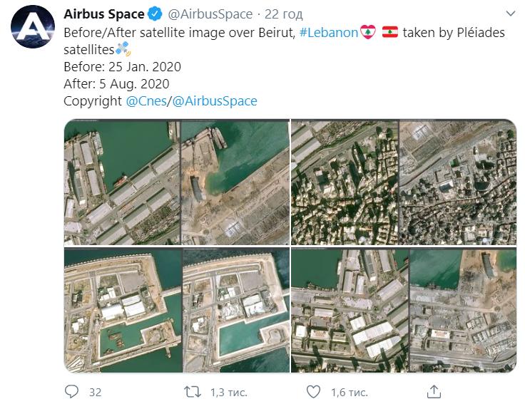 Airbus Space показала спутниковые снимки порта Бейрута