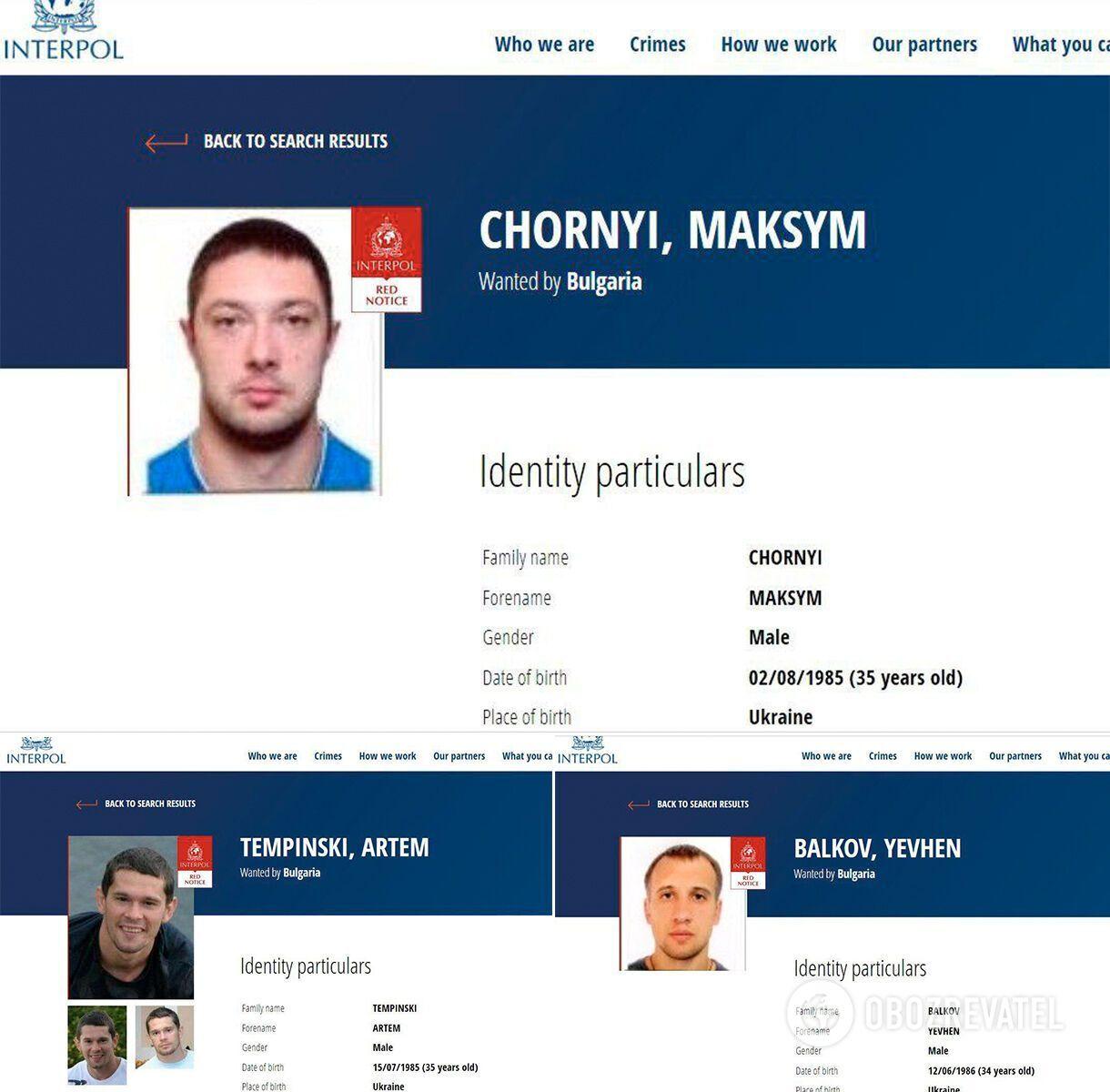 Трьох українців Болгарія в 2016 р. оголосила в міжнародний розшук