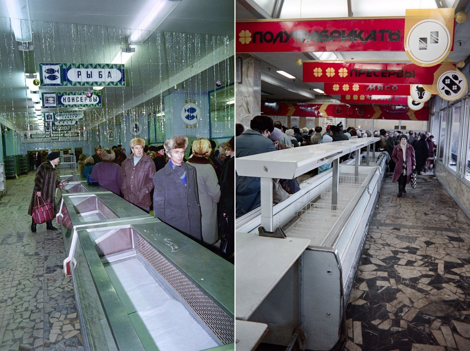 Пустые прилавки магазинов в последние годы существования СССР