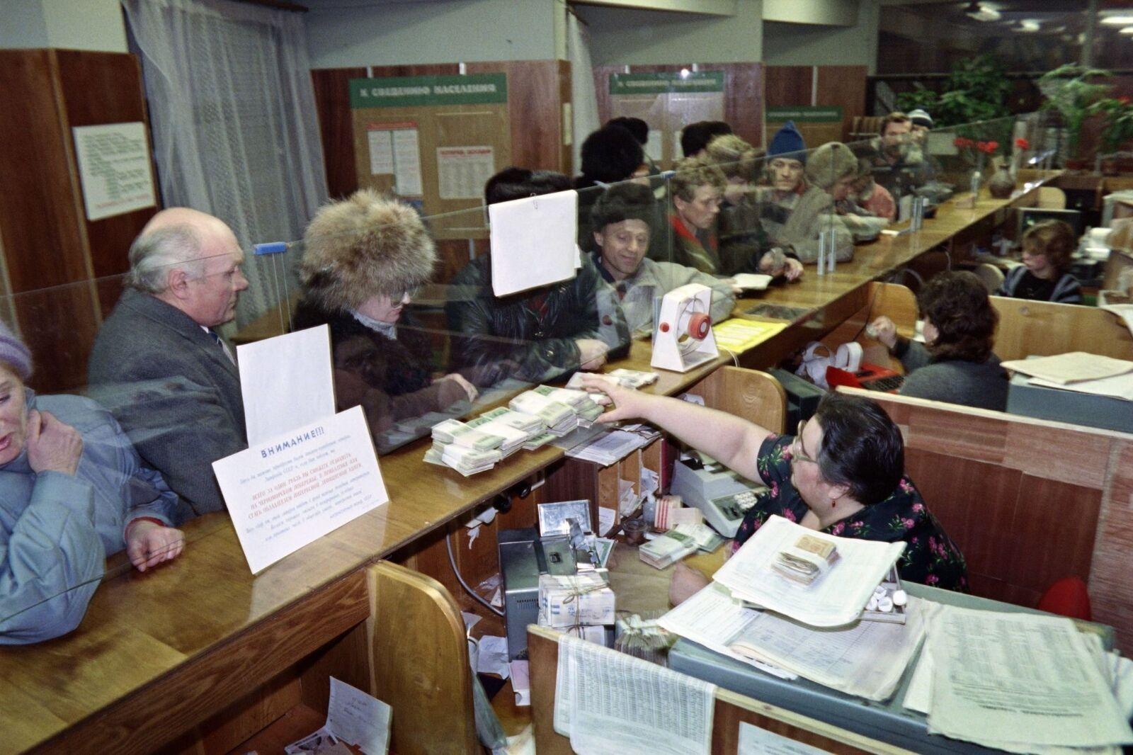 В отделениях сберкассы выстраивались очереди: многие снимали вклады, так как предчувствовали скорый конец СССР