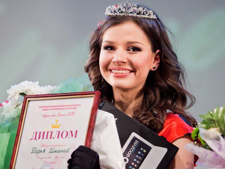 Дарья Шманай (фото – Александр Корсаков/Tut.by)