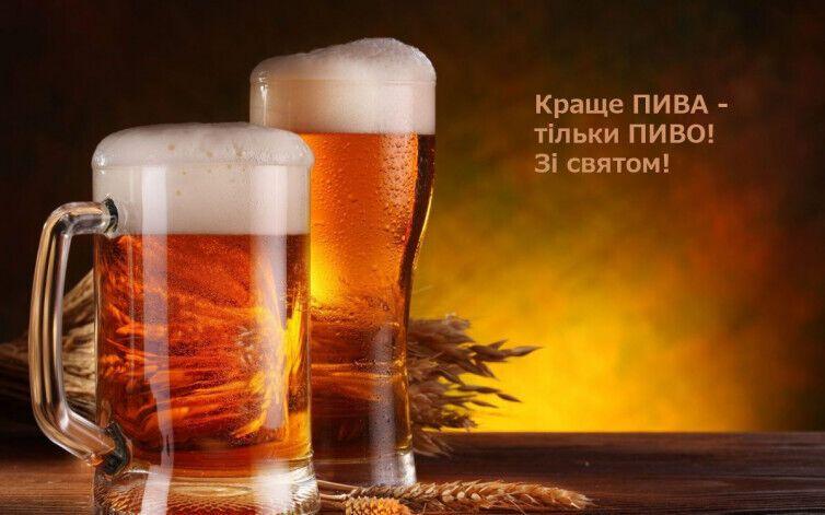 День пива: прикольные картинки