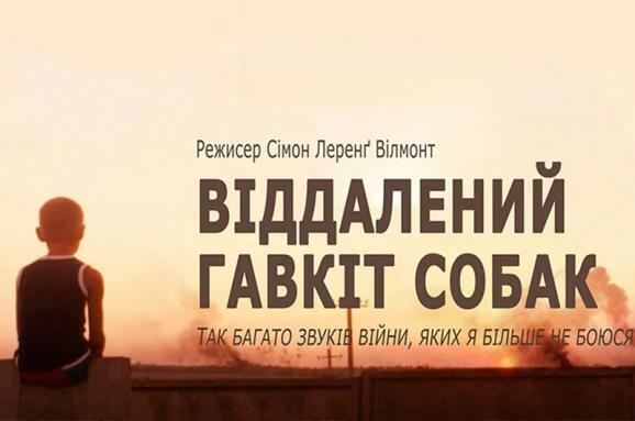 """Украинский фильм о мальчике из Донбасса номинировали на """"Эмми"""" (фото – espreso.tv)"""