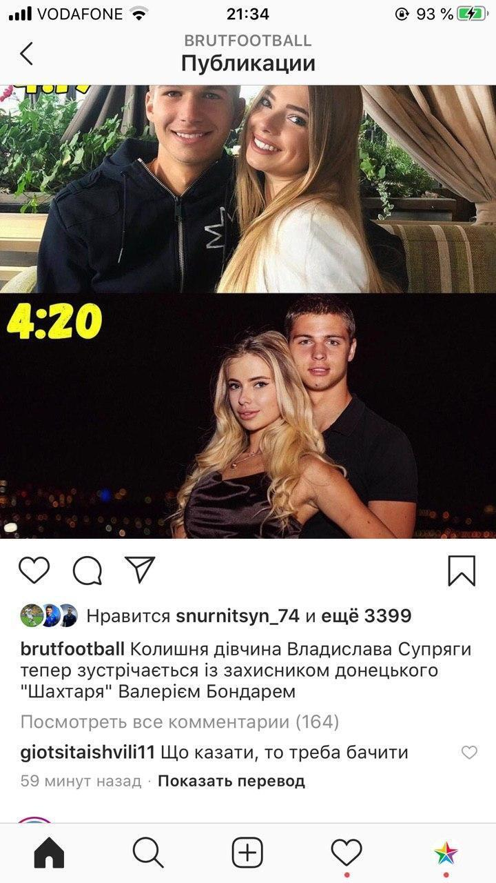 Недовольные комментарии футболистов