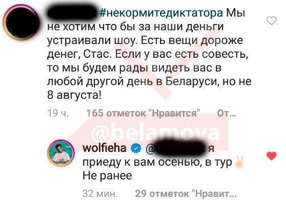Стас П'єха заявив, що раніше осені в Білорусі його не варто чекати