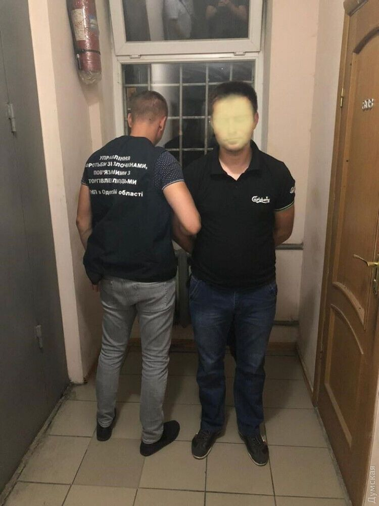 В Одессе правоохранители задержали педофила из Беларуси