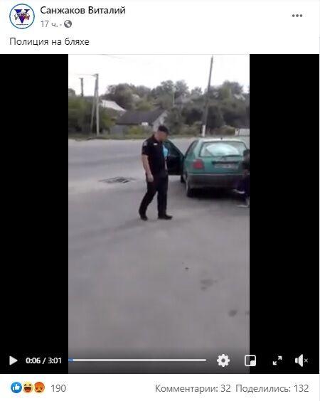Видео с полицейскими на нерастаможенным авто.