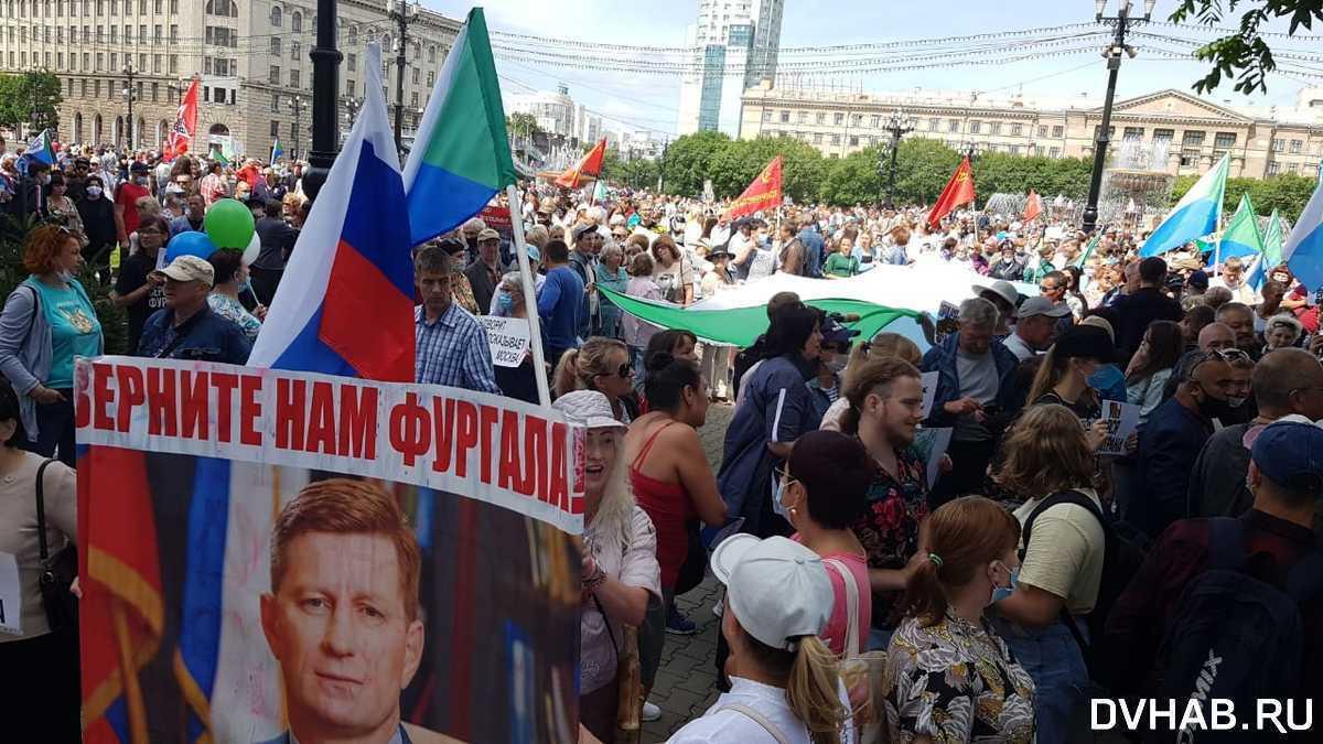Протестний мітинг у Хабаровську