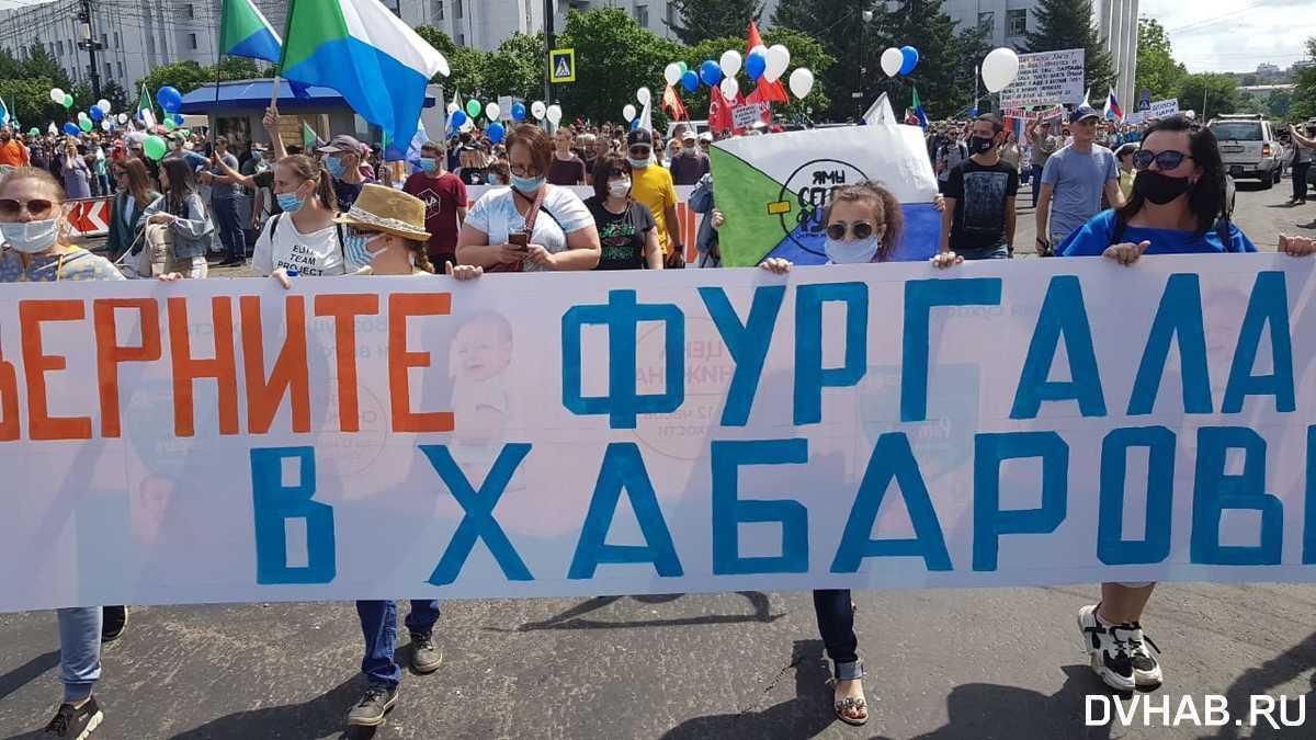 Мітинг у Хабаровську в підтримку колишнього губернатора
