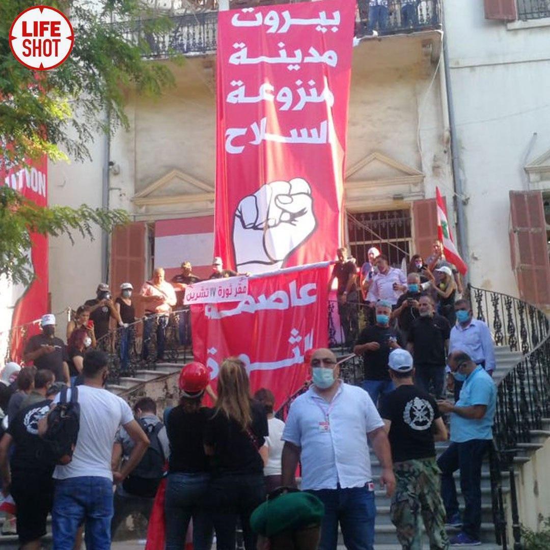 Демонстранти ненадовго зайняли будівлю МЗС