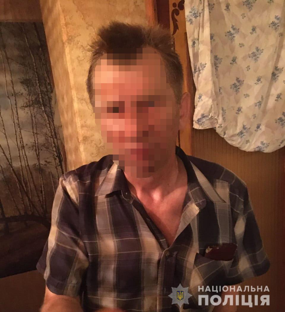 Полиция задержала мужчину, которые поджег свою жену