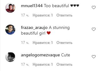 Комментарии под фото Марии Буряк