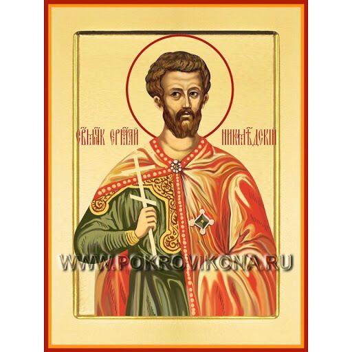 Святой Ермолай Никомидийский (фото – pokrovikona.ru)