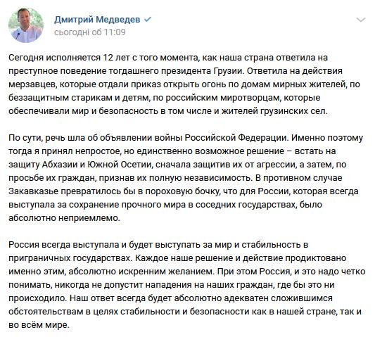 Скрин ВКонтакте