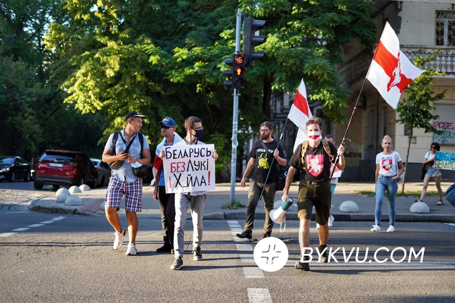 В Киеве устроили акцию в поддержку белорусов в день выборов
