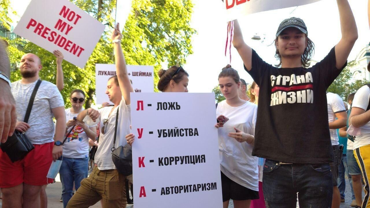 У посольства Беларуси в Киеве собралось много людей