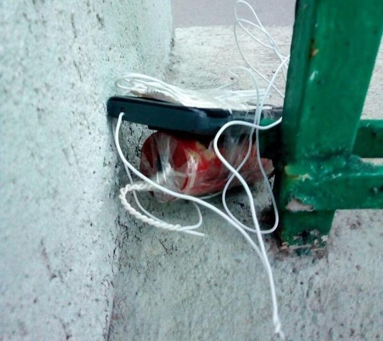 Facebook поліції Києва