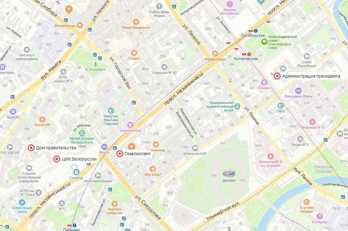 Скриншот карт Google