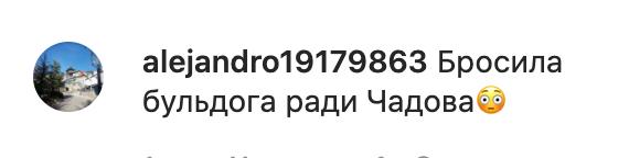 Асмус запідозрили в романі з відомим російським актором