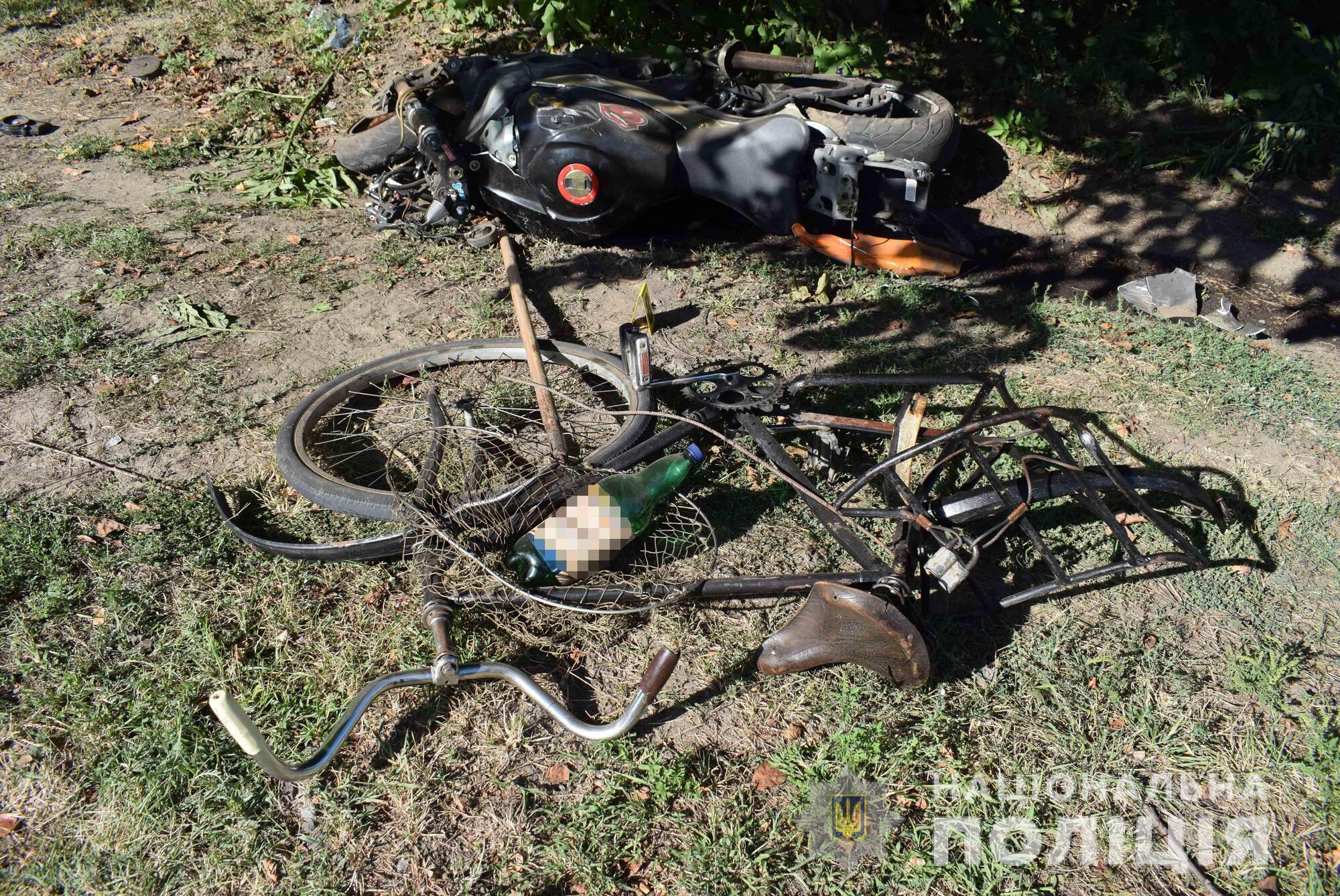 На Вінниччині в потрійній ДТП загинули велосипедист і мотоцикліст