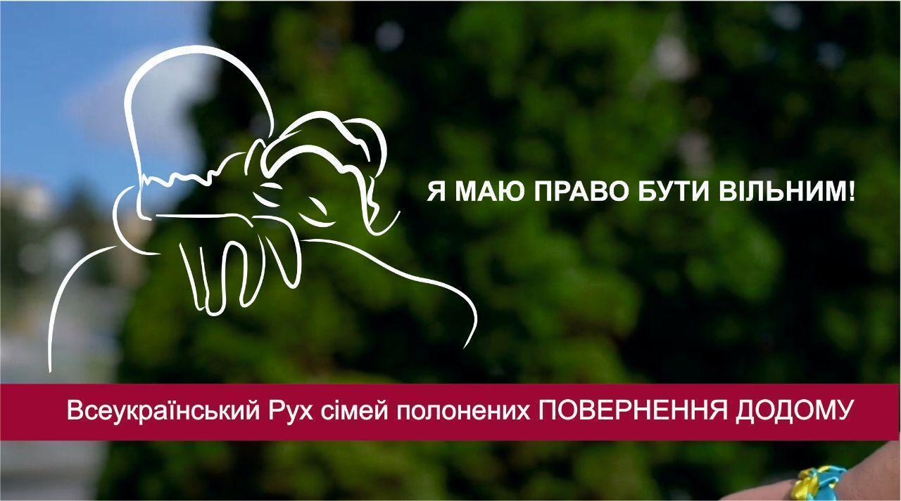 """Логотип """"Повернення додому"""""""