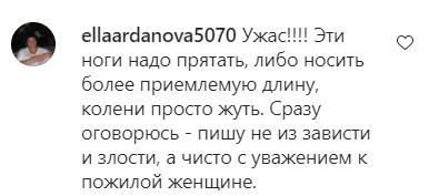 Користувачі мережі розкритикували Пугачову