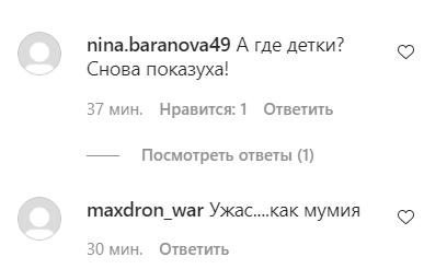 Пугачову розкритикували за мініспідницю на лінійці в школі