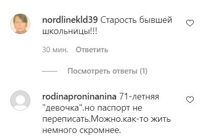 Пугачова прийшла в школу до дітей в мініспідниці