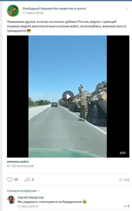 """Инспекторы из """"Л/ДНР"""": лишь бы не стреляли?"""