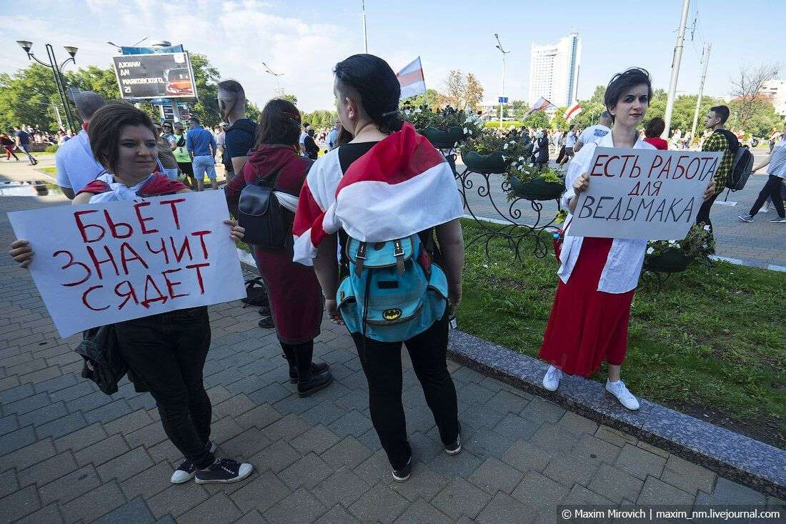 Беларусь. Плакаты протеста
