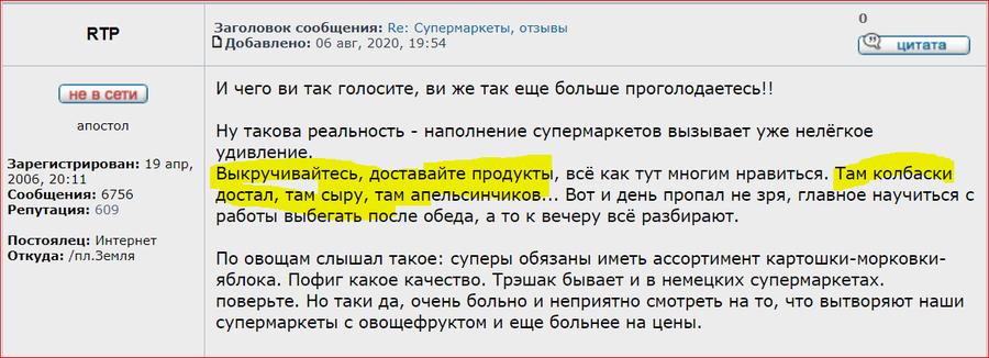 Новости Крымнаша. Представьте, как они в своем Саратове живут, если им в нынешнем Крыму — рай