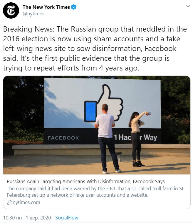 New York Times пише, що Росія, яка втрутилася в американські вибори 2016 року, зараз використовує фіктивні акаунти та підроблений лівий сайт новин, щоб сіяти дезінформацію