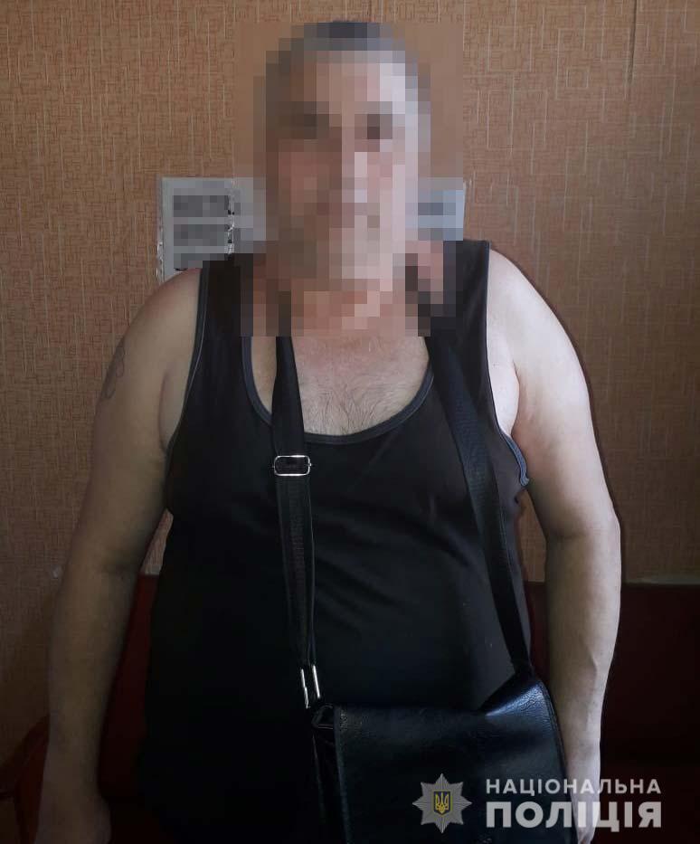 У Кривому Розі спіймали іноземця, який перебував у міжнародному розшуку.