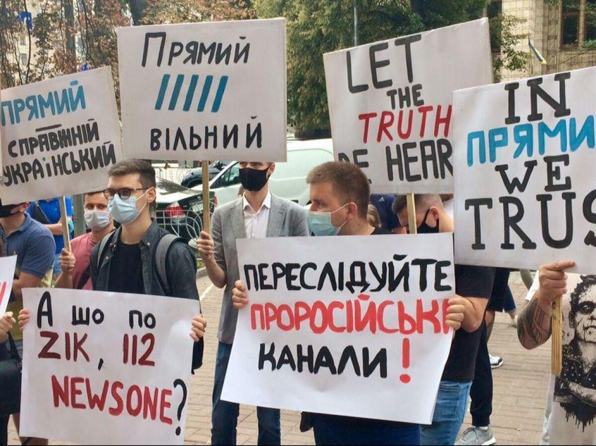 """Акция в поддержку радио """"Прямой FM"""" в Киеве"""
