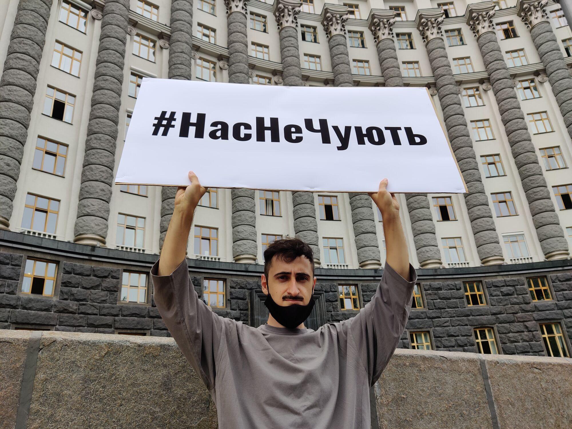 """Украинские звезды вышли на митинг под названием """"Нас не слышат""""."""