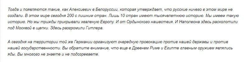 Слова Зюганова про Гітлера почистили на сайті КПРФ.