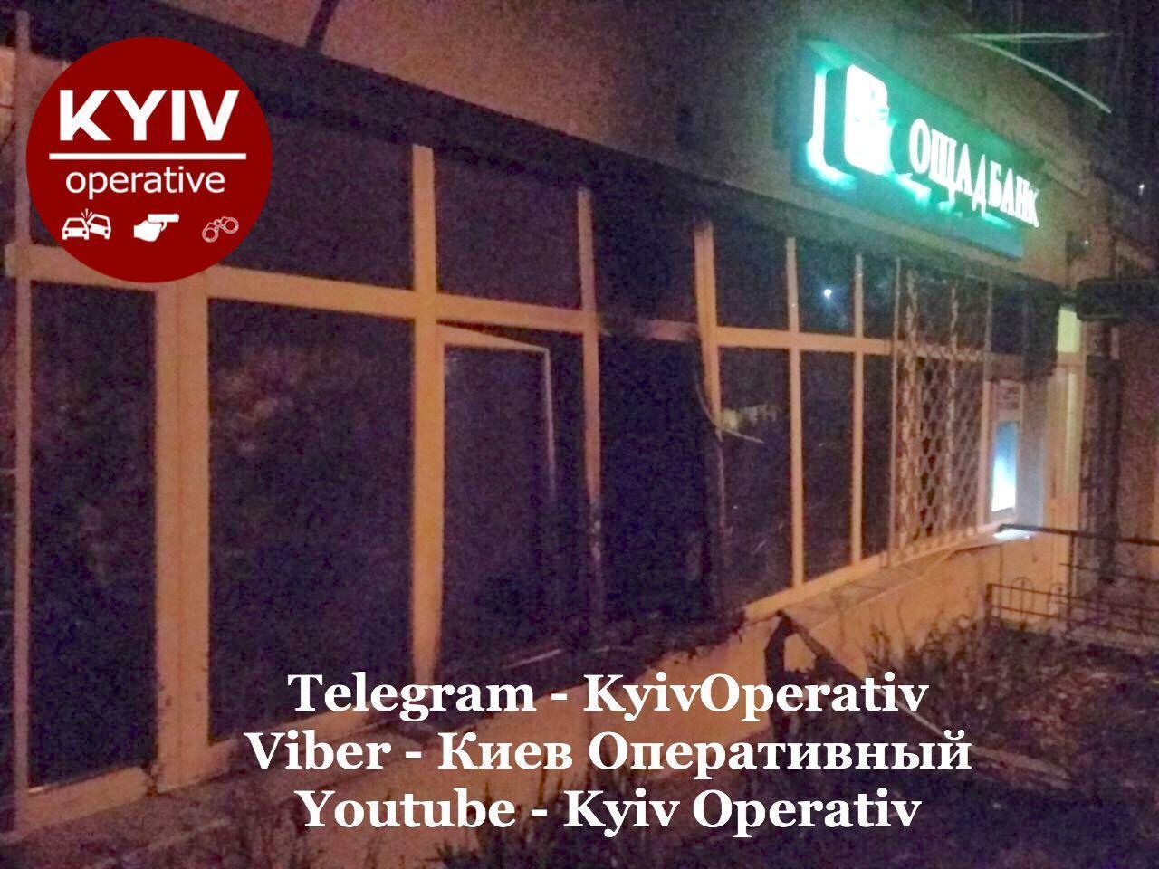 У Києві трапилося загоряння у відділенні Ощадбанку