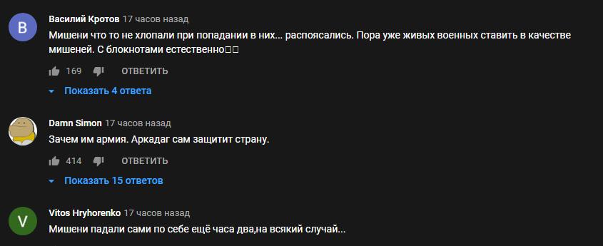 Бердымухамедов расстрелял из пулемета бочки и стал героем в сети. Видео