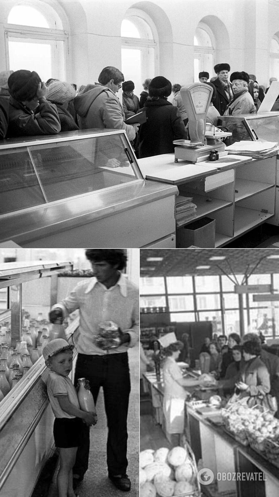 Продавці в СРСР нерідко обважували покупців