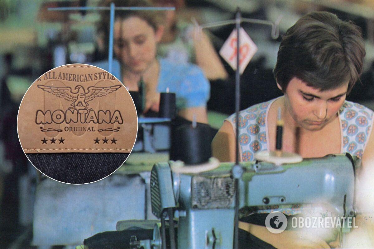 У СРСР підпільно шили підробки фірмового західного одягу