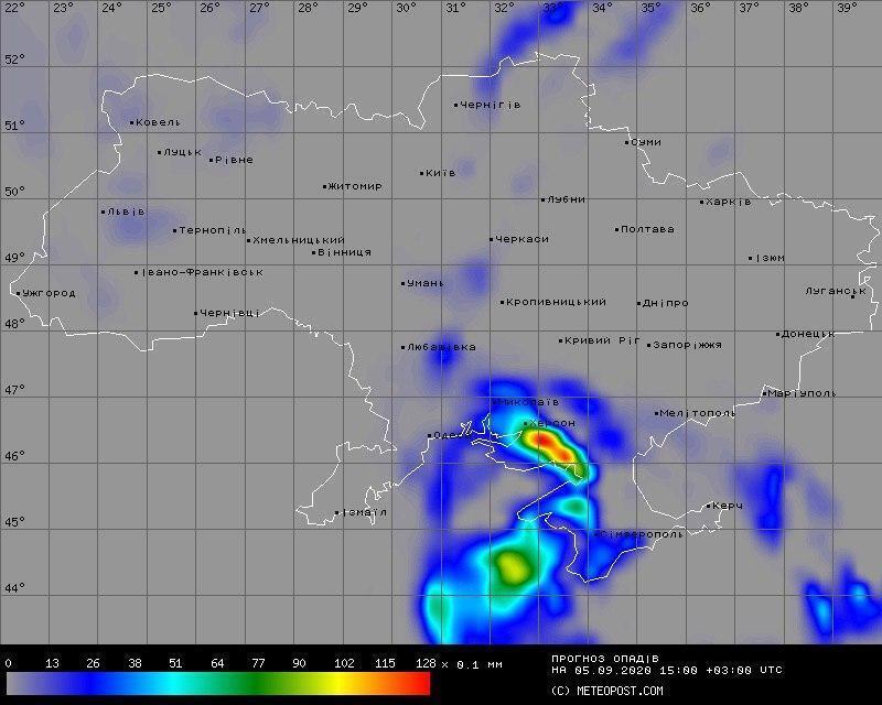 Погода в Украине 5-6 сентября.