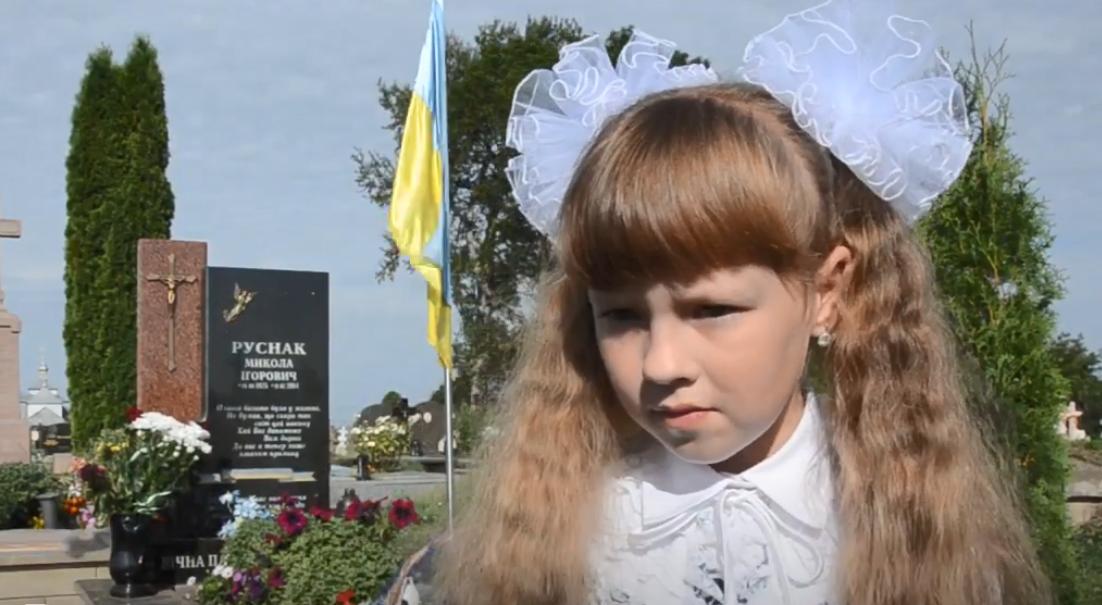 Когда Николай Руснак погиб, его дочери было всего 9 месяцев.