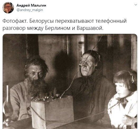 В сети пошутили о спецслужбах Беларуси