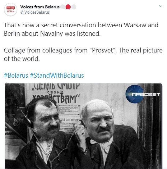 В сети шутят о том, как именно прослушивали переговоры