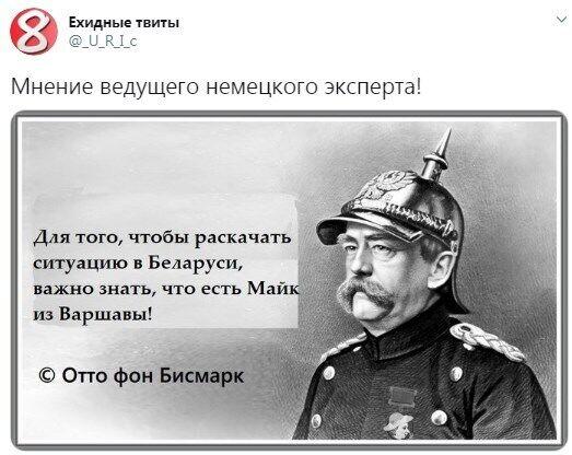 Реакция сети на слив переговоров о Навальном