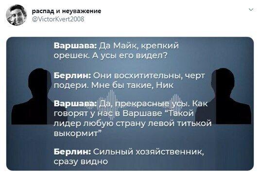 В сети пошутили и о усах Лукашенко