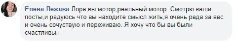 Шанувальники подякували за мотиваційний пост ексдружини Віктора Павлика.