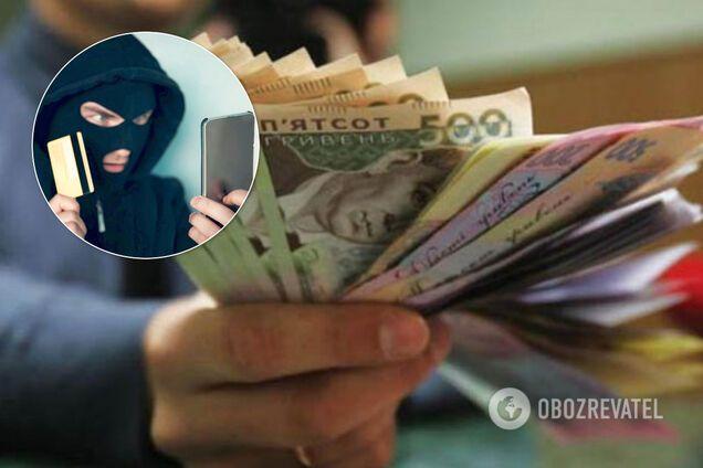 Шахраї знімають гроші з карток українців і використовують нові схеми: під загрозою може опинитися будь-хто