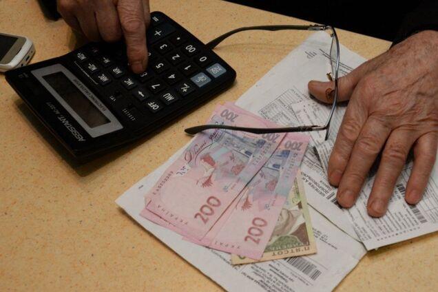 Кабмин ввел новые правила: как украинцы будут платить за коммуналку и сколько возместят из бюджета