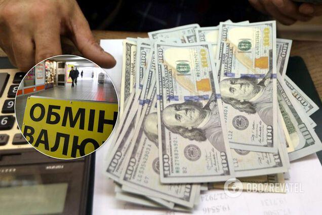 Курс долара в Україні проб'є нову позначку: прогноз на травень